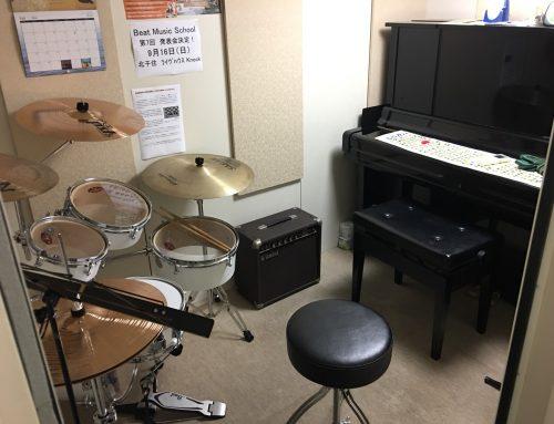 墨田区でドラムやピアノの個人練習ができます!!