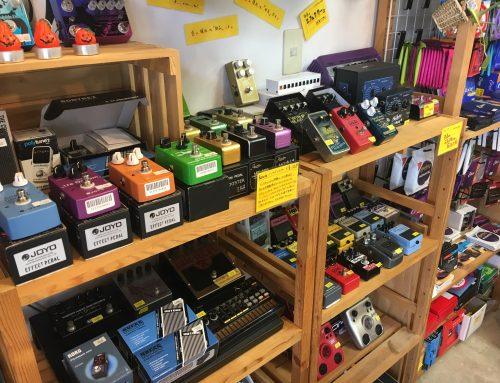 中古ギターやベースはメルカリやハードオフで売るより中古楽器買取店へ!