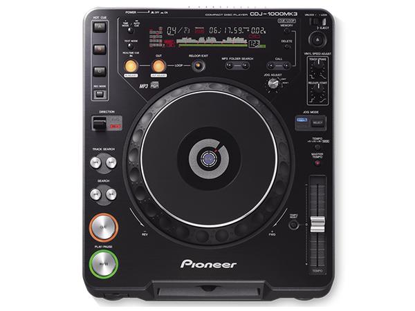 DJ機材見出し